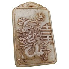 Chinese Hand Carved Nephrite Poem Five Finger Dragon Pendant