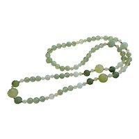 """Green Translucent Jade Shou Carved Necklace 34"""" Long"""