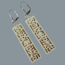 Vintage 1900's  Chinese Hand Carved Bone Earrings