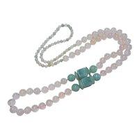 """Chinese Export 1970's Aventurine Rose Quartz Necklace 31"""""""