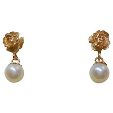 AAA Grade Akoya Cultured Pearls 14kt Yellow Gold Earrings