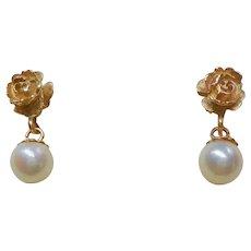 AAA Grade Akoya Cultured Pearls 14kt Yellow Gold Earrings