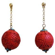 Vintage Chinese Shou Cinnabar Blue Enamel Earrings