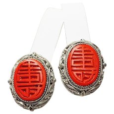 Antique Chinese Qing Dynasty Carved Red Cinnabar Earrings