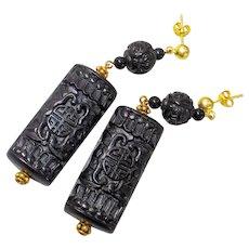 Vintage 1970's Chinese Shou Carved Black Cinnabar Earrings