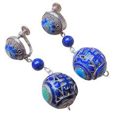 Vintage  Early 1900's Chinese Shou Lapis Lazuli Blue Enamel Silver Mesh Earrings