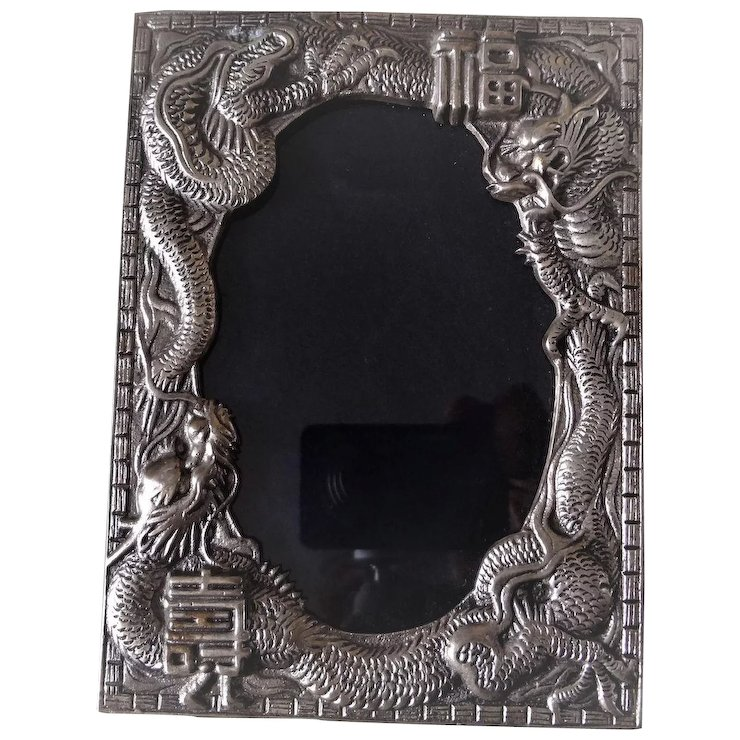 Vintage 1900\'s Chinese Export Repousse Dragon Silver Plate Picture ...