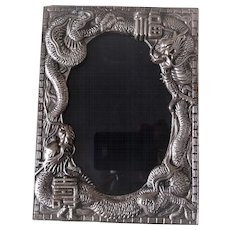 "Vintage 1900's Chinese Export Repousse Dragon Silver Plate Picture Frame 6"" x 4.5"""