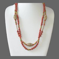 Antique Chevron Trade Bead,  Ethiopian Brass and Sponge Coral Necklace