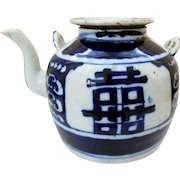 Antique Chinese Blue & White Teapot, Double Happiness Symbol