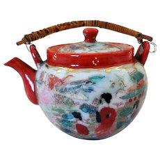 Vintage Japan Geisha Girl Miniature Tea Pot