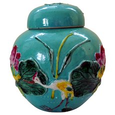 Early Chinese Pottery Ginger Jar, Applied Decoration