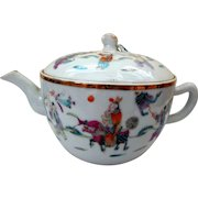 Antique Chinese Qing Famille Rose Porcelain Teapot