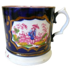 Gaudy Welsh Child's Mug, Can, Ca 1830