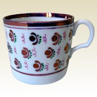 Sunderland Pink Lustre Child's Mug, Can, Ca 1830