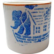 Early Child's Earthenware Mug, Noah's Ark