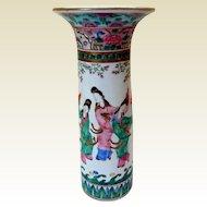 Antique Chinese Rose Medallion Vase