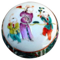 Chinese Porcelain Seal Paste Box, 19th Century