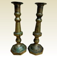 Pair Antique Brass Candlesticks, 19th Century