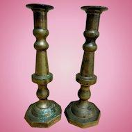 Pair Antique Brass Candlesticks, 19th Century
