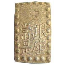 Antique Samurai Era Japanese Gold Silver Bar From The 1800's Rare Collectible