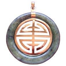 Large Round Green Chinese Jade 22 Karat Gold Filled Shou Pendant Longevity Nice - Red Tag Sale Item