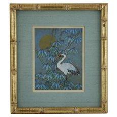 Unread Artist 'Japanese Crane in Bamboo Grove'