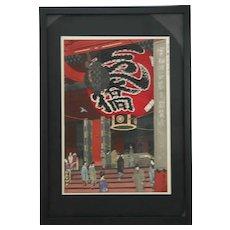 Kasamatsu Shiro (1898-1991) 'The Great Lantern at Kannon Temple, Asakusa'