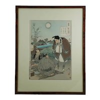 Tsukioka Yoshitoshi (1839-1892) 'Farmers Celebrating the Autumn Moon'
