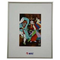MBC Arts Co. (Munhwa Broadcasting Corp.) South Korea 'Seven Treasures Work'