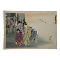 Toyohara (Yōshū) Chikanobu (1838-1912) 'Visiting a Shrine' or 'Going to a Temple