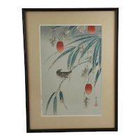 Jyuukou (Dates Unknown) 'Bird in a Persimmon Tree'
