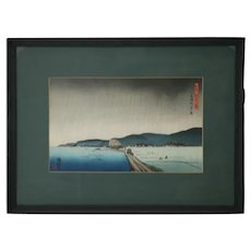 Okuyama, Gihachiro (1907-1981) 'Rain on the Nagaura-Kaido Highway'