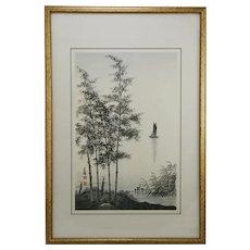 Tekiho, Imoto (1909-?) 'Bamboo & Sailboat'
