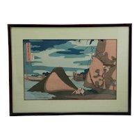 Utagawa Kuniyoshi (1797-1861) 'Picture of the Shubi-no-Matsu Pine in Edo'