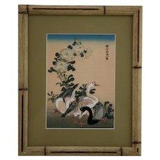 Hokusai, Katsushika (1760-1849) 'Geese and Chrysanthemum'