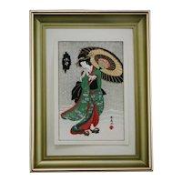 Shunsen (Shunko II), Katsukawa (1762-1830) 'Young Woman with Parasol'