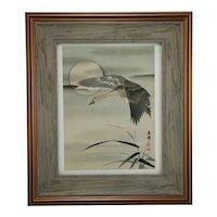 Maruyama Okyo (1733-1795) 'Wild Goose Under the Moon' Traditional Japanese Art