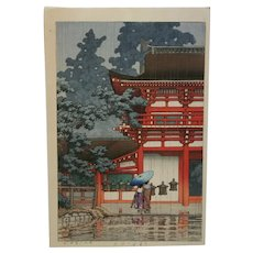 Kawase Hasui (1883-1957) 'Rainy Day at the Kasuga Shrine in Nara'