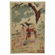 Watanabe Nobukazu (1874-1944) Snow, Moon, Flowers: Lady Tokiwa Gozen