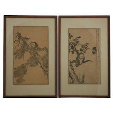 Tohaku, Hasegawa 1539-1610 After MuQi Fachang (1210-1269) Gibbons