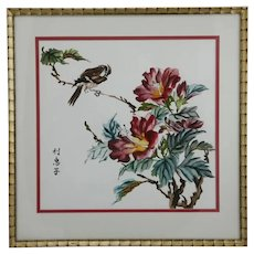 (Unread Artist) 'Hibiscus Blossoms and Song Sparrow'