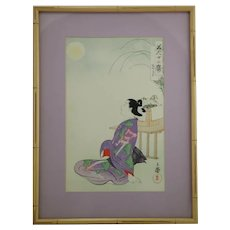 Migita Toshihide (1863-1925) 'Hazuki, Girl Gazing at the Moon'