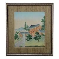 Tokuriki Tomikichiro (1902-1999)  'Spring Colors at Gion' Yasaka Shrine, #9