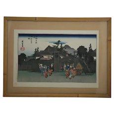 Hiroshige, Utagawa (Ando)(1797-1858) 'The Willow Tree at the Exit of Shimabara'