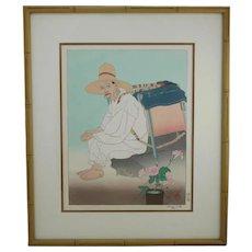 Paul Jacoulet (1896-1960)  'Marchand de Sel, Coree' (The Salt Seller, Korea)