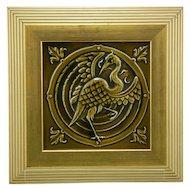 """Vintage Belgium 9.75"""" (6"""") Framed Tile with A Crane Medallion Motif Mint"""
