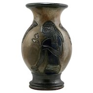 "Roger Guerin French Pottery 8.5"" 'Egyptian' Vase in Brown/Black Glazes Mint  RG390"