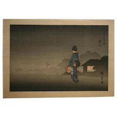 Utagawa (Ando) Hiroshige (1797-1858) 'Fire Watch' Japanese Woodblock Print, c 1930