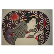 Utagawa (Ando) Hiroshige (1797-1858) 'A Bijin Holding a Hairpin', Series Goose-Borne Tidings, 1853